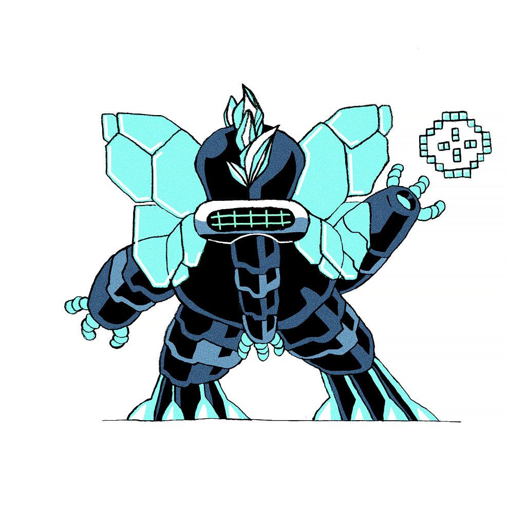 Cyber Elephant Wizard